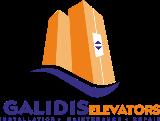 Γκαλίδης Ανελκυστήρες Σέρρες Λογότυπο
